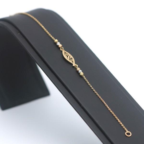 Armband Jesus 750 Gold 18 Kt Gelbgold Wert 230,-