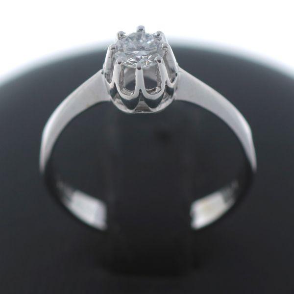Solitär 0,30 Ct Brillant Ring 585 Gold 14 Kt Weißgold Verlobung Wert 1200,-