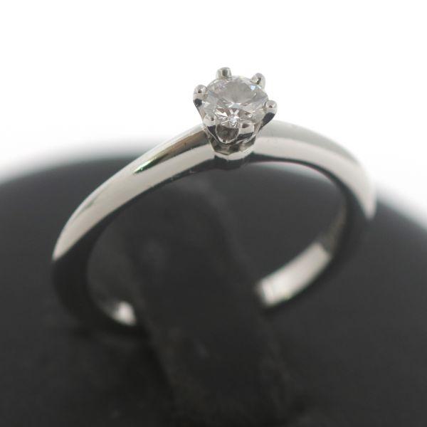 Brillant Ring 585 Gold 14 Karat 0,20 Ct Diamant Gelbgold reduziert Wert 1150,-
